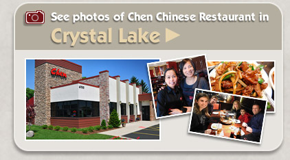 Link to gallery page for Chen Chinese Cuisine in Crystal Lake